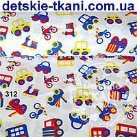 Бязь детская с машинами сине-красного и жёлтого цвета  ( № 312)