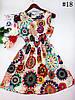 Платье сарафан летний Абстракция