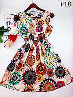 Платье сарафан летний Абстракция, фото 1