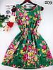 Платье сарафан летний Зеленый цветы