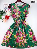 Платье сарафан летний Зеленый цветы, фото 1