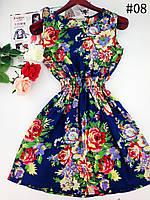 Платье сарафан летний Синий цветы, фото 1