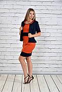 Женский жакет баска 0305 цвет синий до 74 размера, фото 2