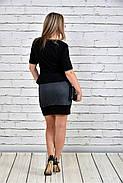 Женский жакет баска 0305 цвет черный до 74 размера, фото 3