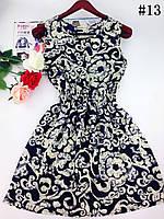 Платье сарафан летний Серый, фото 1