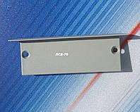 Заглушка ЗСВ70 для профиля ЛСВ70