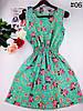 Платье сарафан летний Зеленый розы