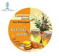 Органическая паста для шугаринга натуральная медовая средней плотности 250гр