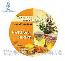 Органічна паста для шугарінга натуральна медова середньої щільності 600гр