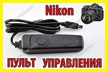 Пульт дистанційного керування Nikon MC-DC2 тросик дистанціонка ДУ фото