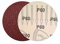 Круги шлифовальные на липучке (фибровые) P60 Klingspor