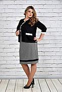 Женский классический жакет 0310 цвет черный до 74 размера, фото 2