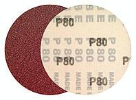 Круги шлифовальные на липучке (фибровые) P80 Klingspor
