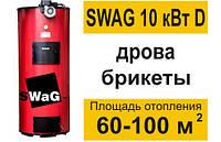 Котел бытовой SWAG 10кВт серия D