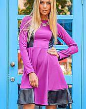 Платье расклешенное | Megan sk, фото 3