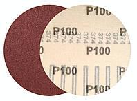Круги шлифовальные на липучке (фибровые) P100 Klingspor