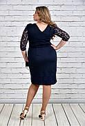 Женское коктейльное платье 0309 цвет синий до 74 размера / большие размеры, фото 3