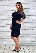 Женское коктейльное платье 0309 цвет синий до 74 размера / большие размеры, фото 2