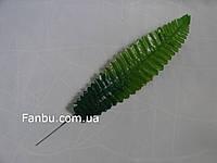 Искуственный длинный зеленый лист папоротника, одиночный(40см)