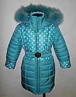 Зимнее пальто для девочки 5, 6, 7, 8, 9,10 лет