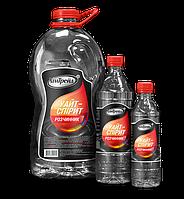 Уайт- спирит (0,4л, 0,8л, 4 литра)
