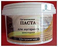 Органическая паста для шугаринга шоколадная ультрамягкая 600гр
