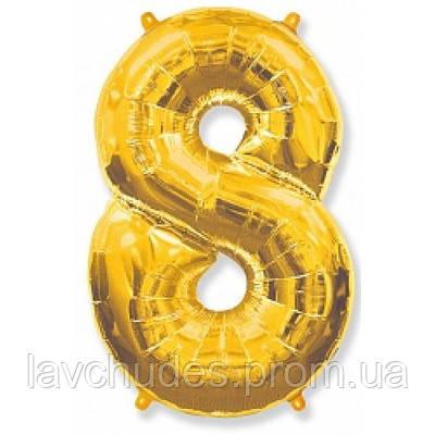 """Фольгированная золотая цифра  """"8"""" 115 см."""