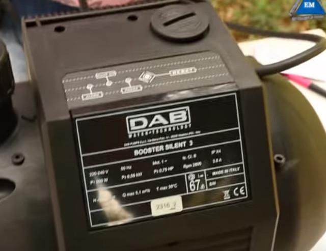 Насосная станция DAB Booster Silent 4M