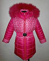 Пальто зимнее для девочки 5, 6, 7, 8, 9,10 лет