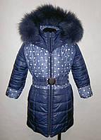 Пальто зимнее для девочки 5 -10 лет