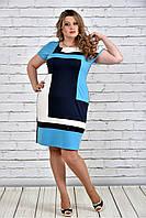 Женское красивое платье 0302 цвет голубой до 74 размера / большие размеры