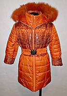 Зимнее пальто на девочку 5,6,7,8,9,10 лет