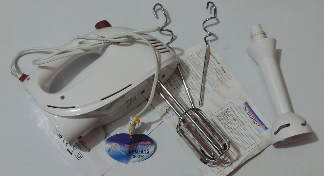Блендер + миксер Schtaiger SHG - 915 2in1. 300 W. Турбо + 5 скоростей.