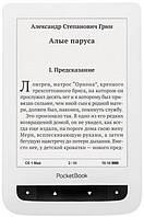 Электронная книга POCKETBOOK 624 WHITE 6''Touch/4GB/E-Ink/WiFi/microSD, фото 1