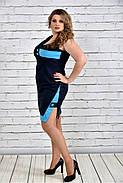 Женское 0301 цвет синий с голубым до 74 размера / большие размеры, фото 2