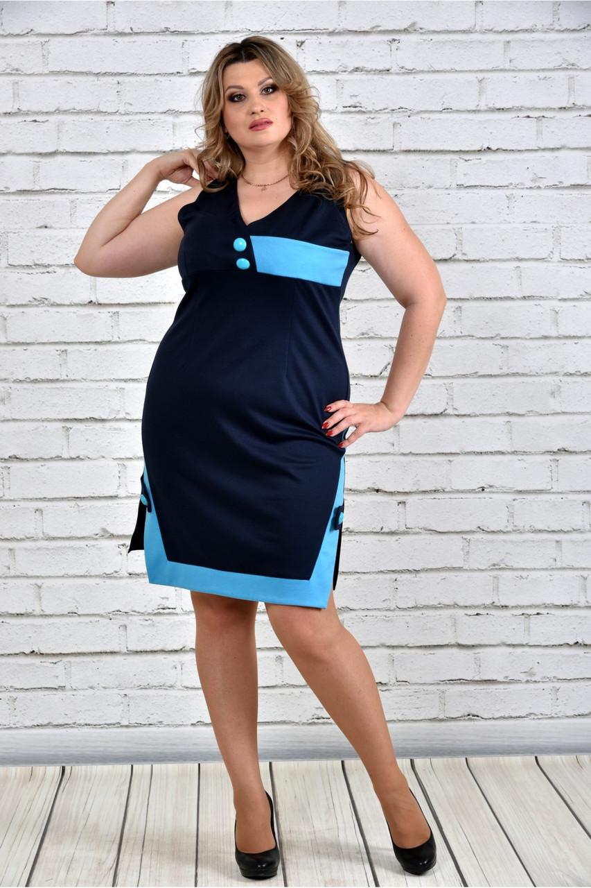 Женское 0301 цвет синий с голубым до 74 размера / большие размеры