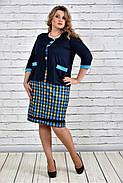 Женское 0301 цвет синий с голубым до 74 размера / большие размеры, фото 4