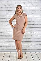 Женское платье со змейкой 0300 цвет бежевый до 74 размера / большие размеры