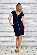 Женское платье со змейкой 0300 цвет синий до 74 размера / большие размеры, фото 3
