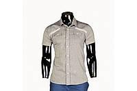 Рубашка льняная мужская с коротким рукавом