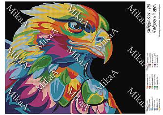 """Схема для частичной вышивки бисером - """"Радужный орел"""" А3"""