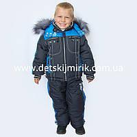 """Детский зимний комбинезон """"Джон"""" (куртка + полукомбинезон) для мальчика,"""
