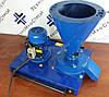 Універсальний подрібнювач зерна (250 кг/годину, 1,1 кВт, 380 V)
