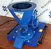 Измельчитель зерна универсальный без двигателя (250 кг/час)