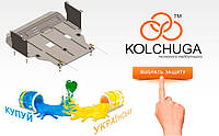 Защита картера двигателя Kolchuga BYD F0