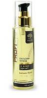 Бальзам-флюид с маслом аргании PROFIStyle 100 мл
