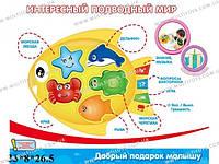 Рыбка PLAY SMART 7385 батар.муз.кор.33*8*26.5 ш.к./24/(7385)