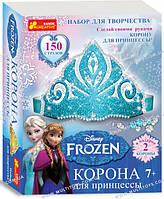"""Корона для принцеси """"Фрозен"""" 14162023Р(8090)"""