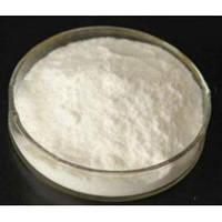 Метионин – питательная аминокислота, 1 кг