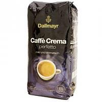 Кофе в зернах Dallmayr Caffe Crema Perfetto 1кг. (Германия)